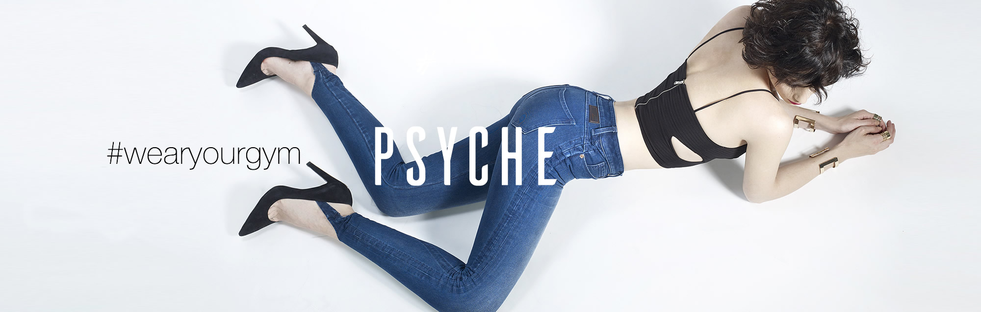psyche-jeans-latino_slide